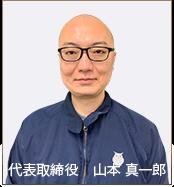 代表取締役 小川健二