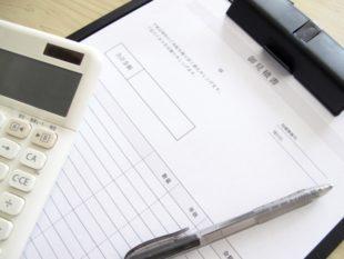 遺品整理料金の相料金相場、適正価格と内訳